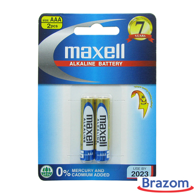Bateria Maxell AAA (Cartela c/ 02)